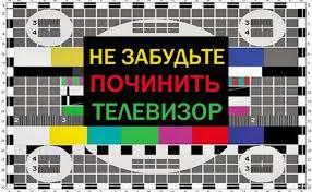 реммонт любых телевизоров